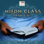 As-Suffa Institute | Hifdh