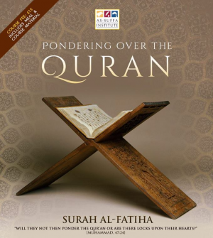 Islamic Study Course | Pondering Over the Qur'an | Surah al-Fatiha