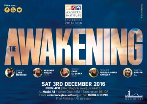 The Awakening | As-Suffa Conference 2016