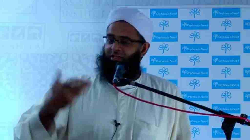 Mufti Dr Abdur-Rahman Mangera