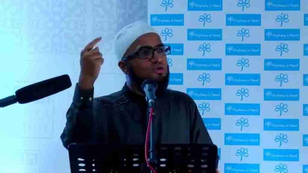Mufti Muhammad Ibn Adam