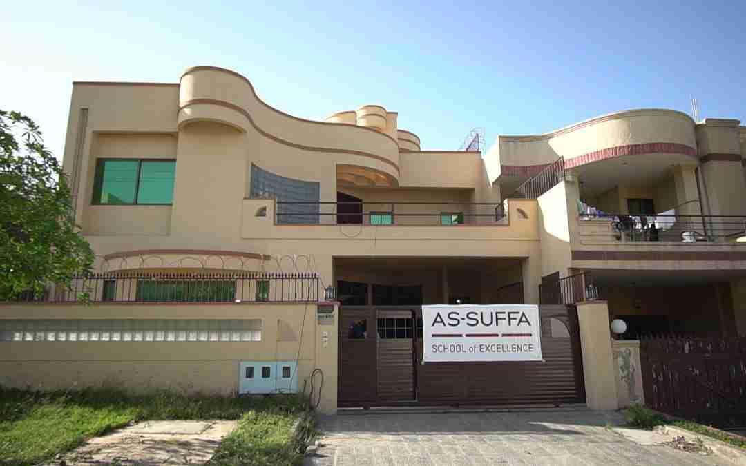 Ashaab As-Suffa